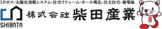 株式会社 柴田産業